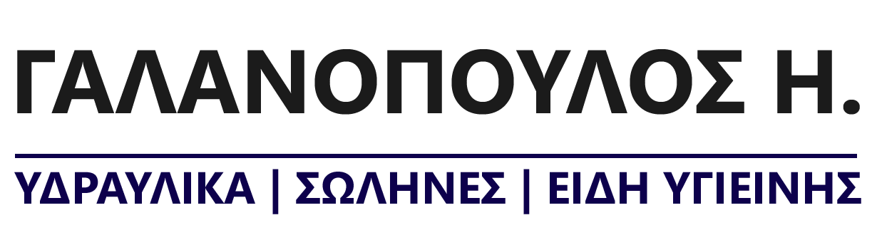 Γαλανόπουλος Ηλίας